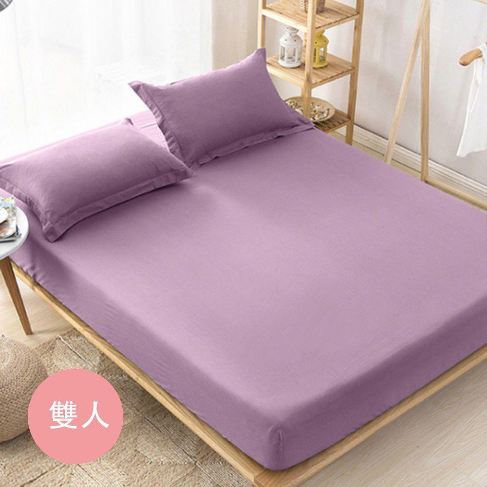 澳洲 Simple Living - 600織台灣製天絲床包枕套組-薰衣草紫-雙人