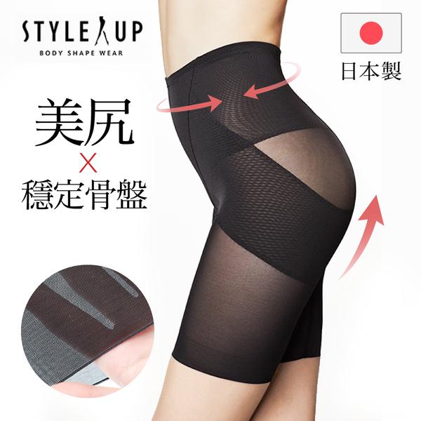 小腹剋星!日本製提臀塑身X美腿褲!#2件9折優惠中