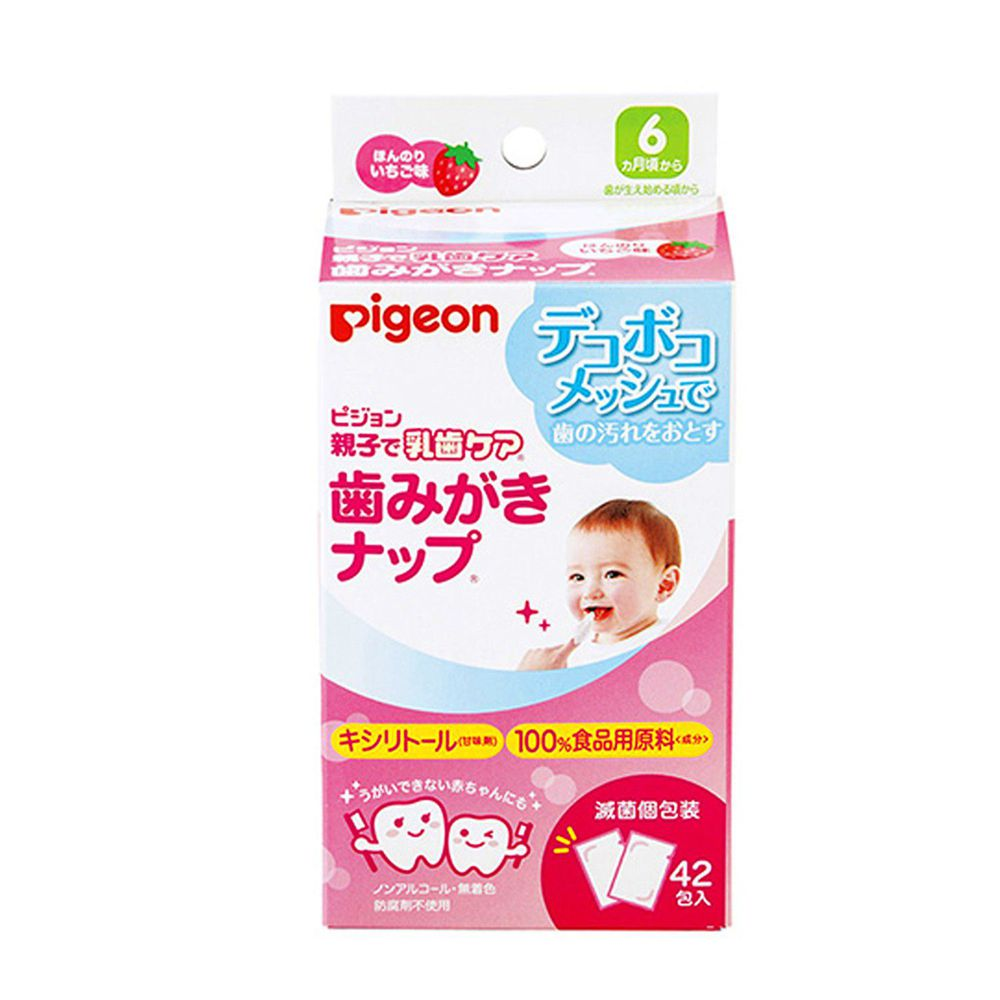 貝親 Pigeon - 嬰兒草莓潔牙濕巾 (7x6x11.5)-容量:42包