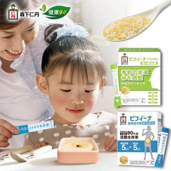 日本益生菌第一領導品牌★【森下仁丹】晶球益生菌/晶球敏益菌