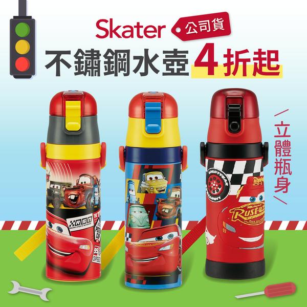 不鏽鋼水壺4折起!【日本 SKATER 】超夯迪士尼直飲水壺、三件組餐具
