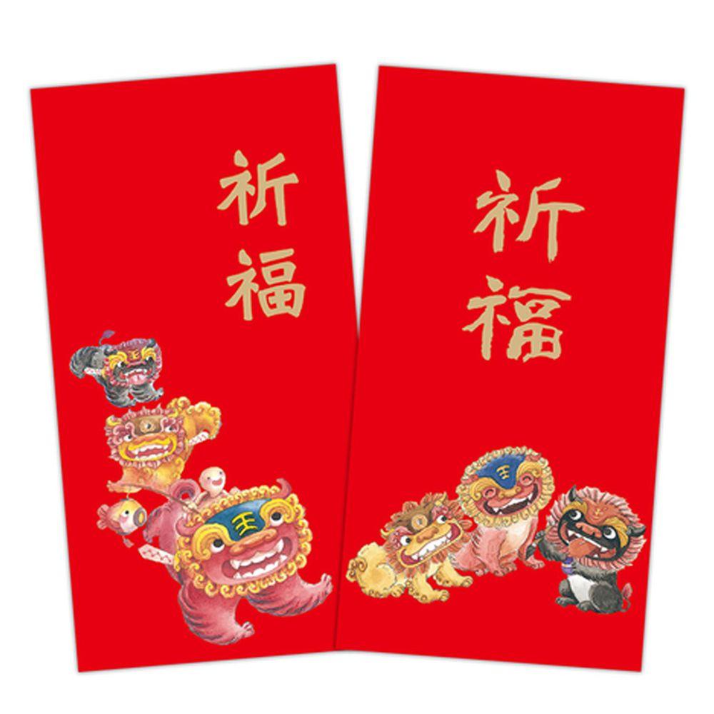 上誼文化 - 【加購價】劍獅紅包袋 一包6入