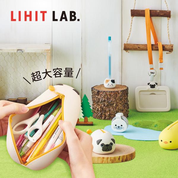 日本 LIHIT LAB. 可愛動物鉛筆盒X收納袋