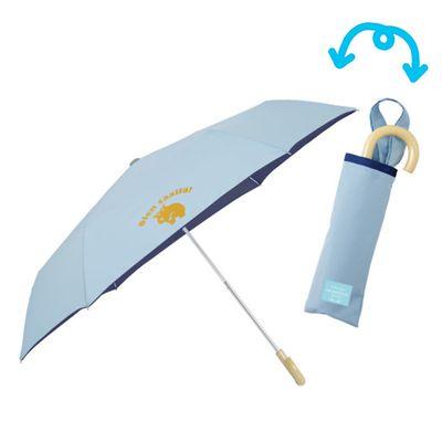 抗UV防潑水小童折疊陽傘/雨傘(附收納袋)