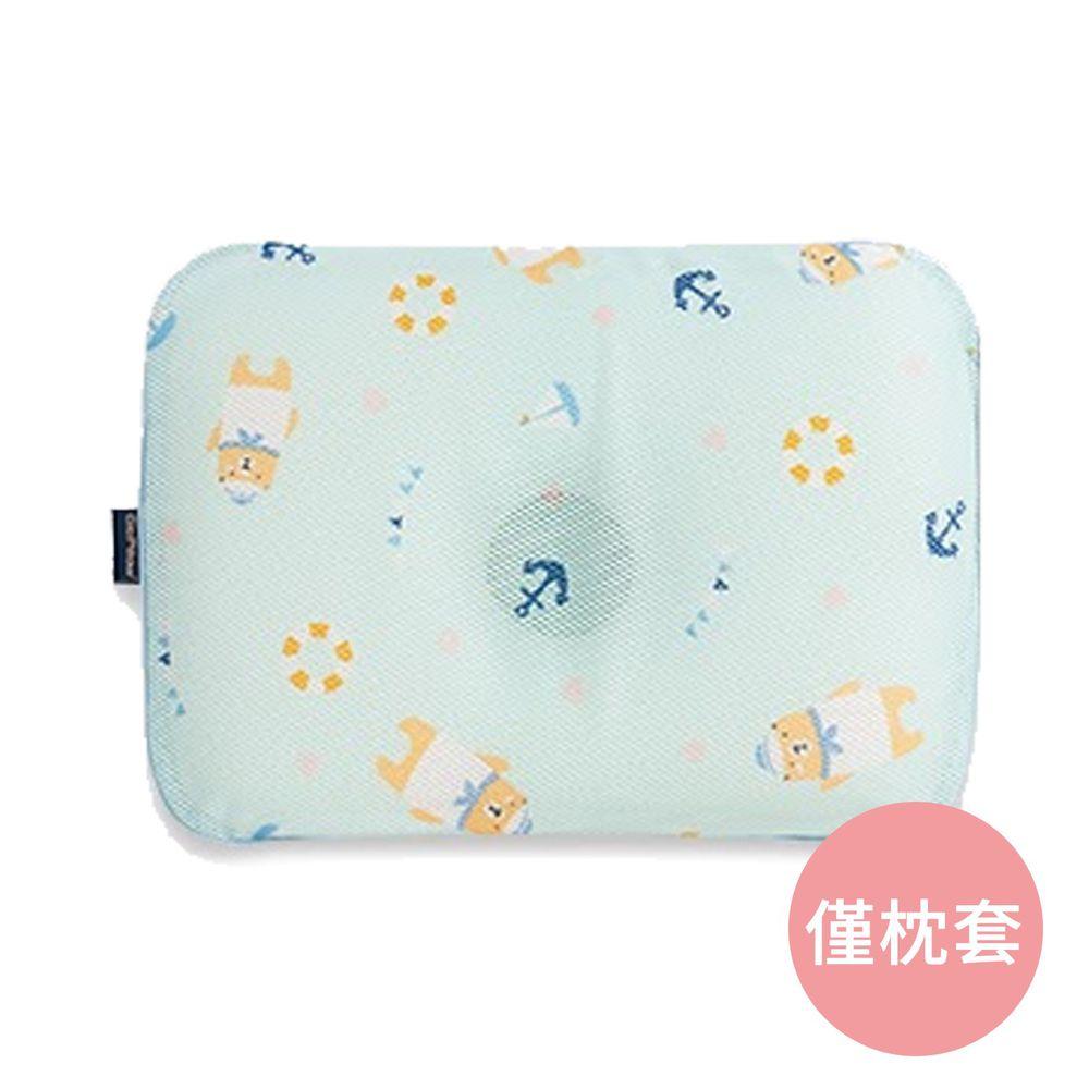 韓國 GIO Pillow - 專用排汗枕頭套-水手熊藍