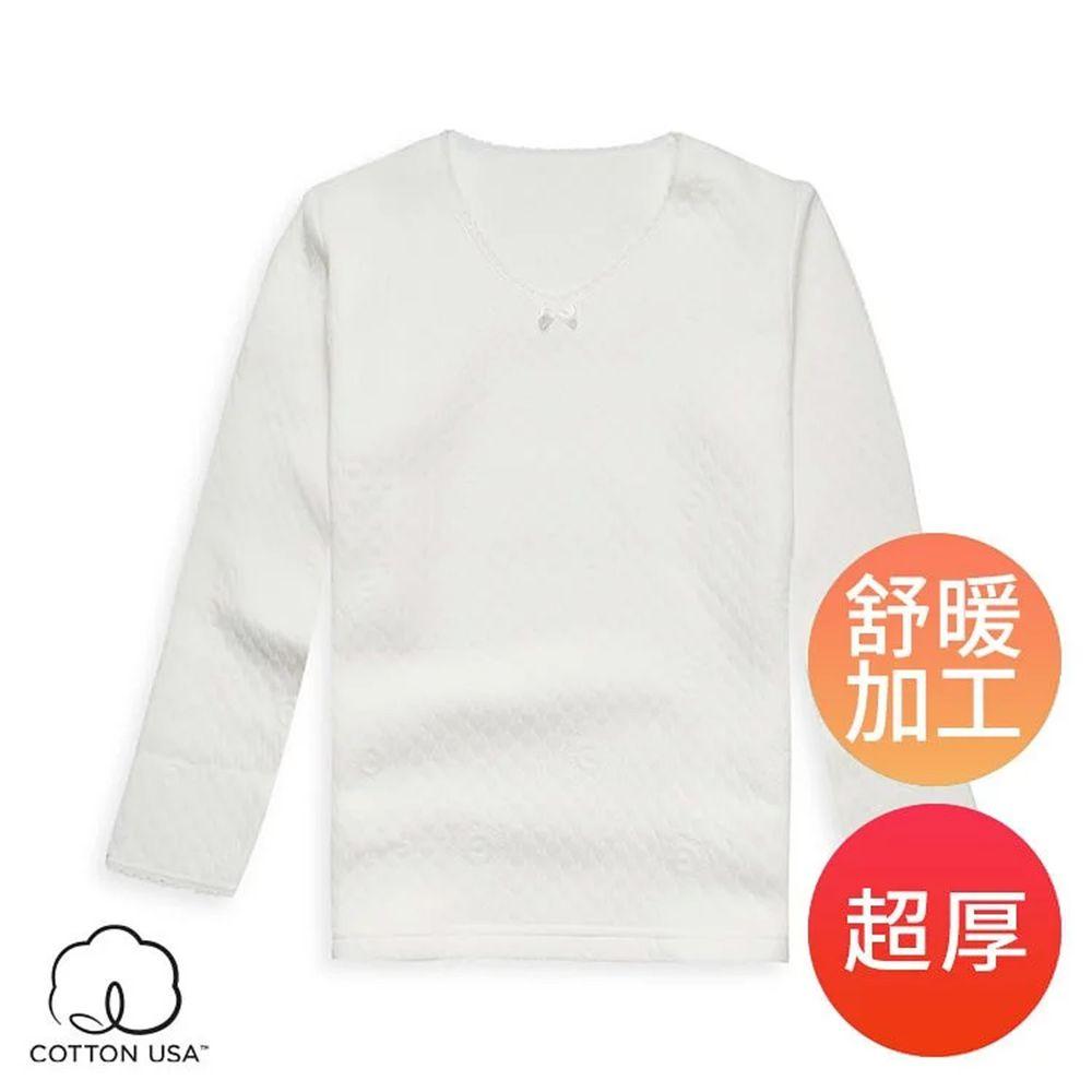 Annypepe - 女童純棉舒暖三層長袖衛生內衣-米白 (90-150cm)