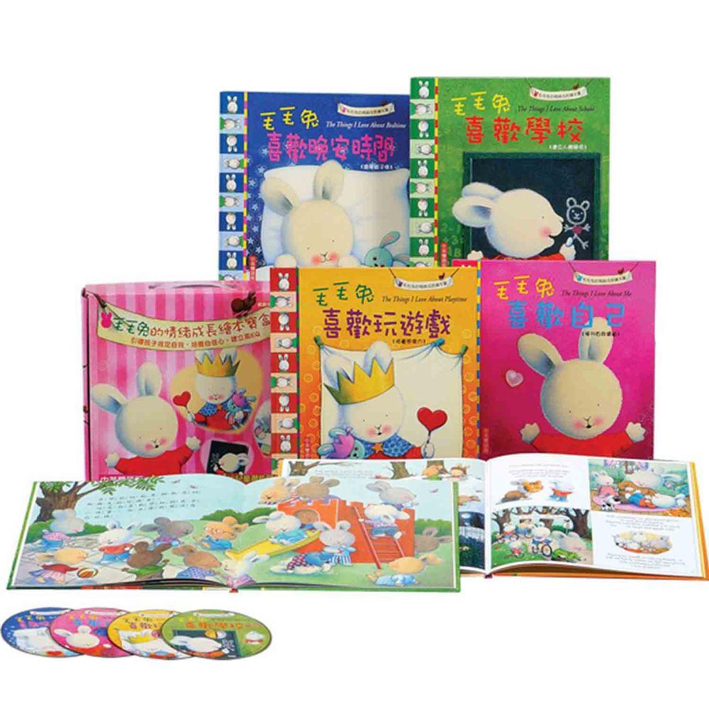 毛毛兔的情緒成長繪本Ⅲ(4書+4CD)彩盒裝