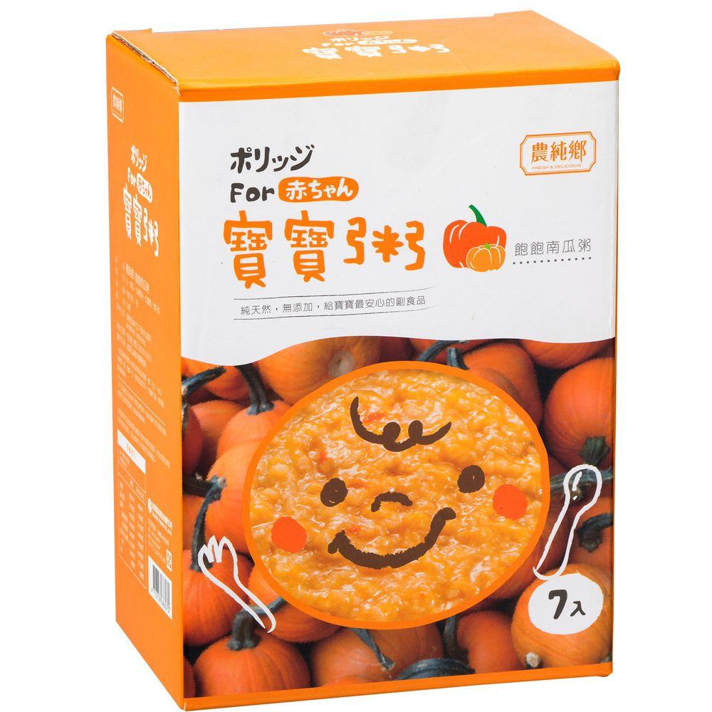 農純鄉 - 飽飽南瓜粥-7包/盒