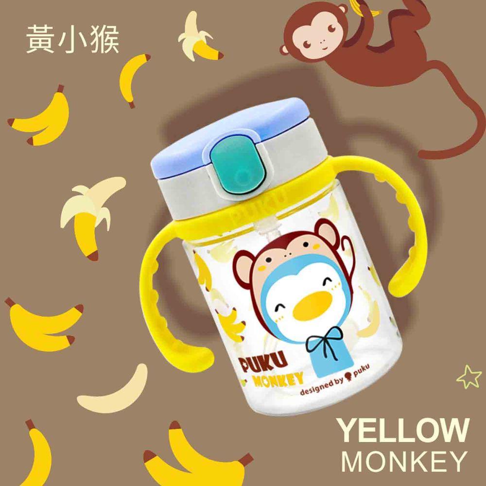 PUKU 藍色企鵝 - Tritan彩虹糖水杯220ml-黃小猴