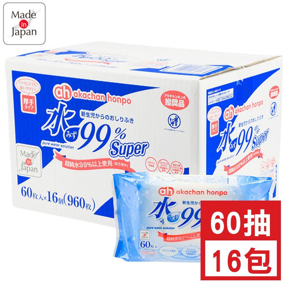 akachan honpo - 水99% Super 新生兒屁屁濕紙巾加厚型 (60張x16包入)