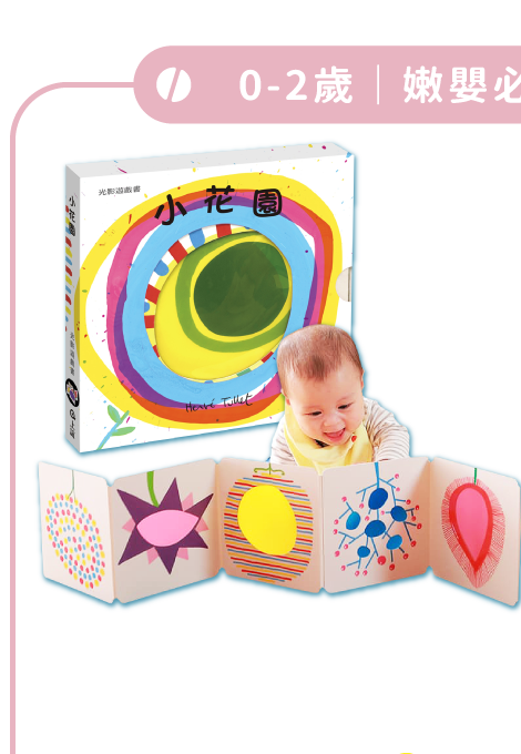 https://mamilove.com.tw/market/category/event/babybook-curation