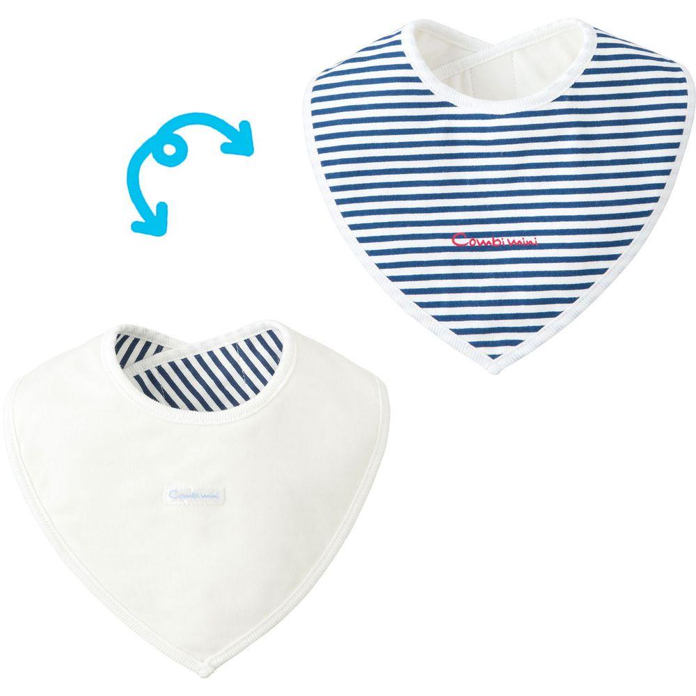 日本 Combi - mini系列-雙面圍兜-條紋藍 (F)