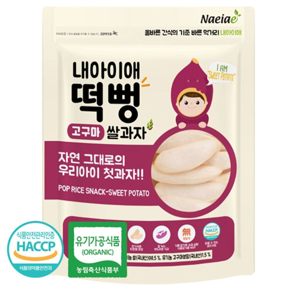 Naeiae - Naeiae韓國米餅-地瓜-30g