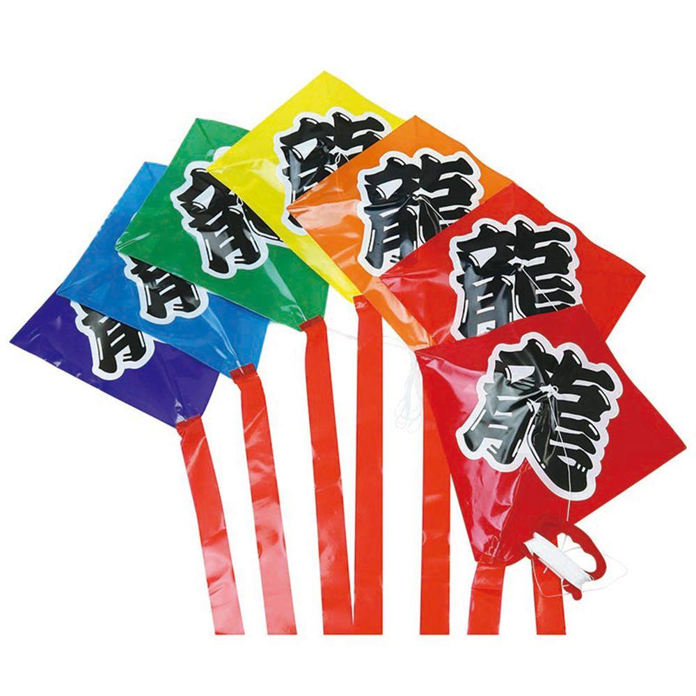 akachan honpo - 7色彩虹風箏(NEW!)