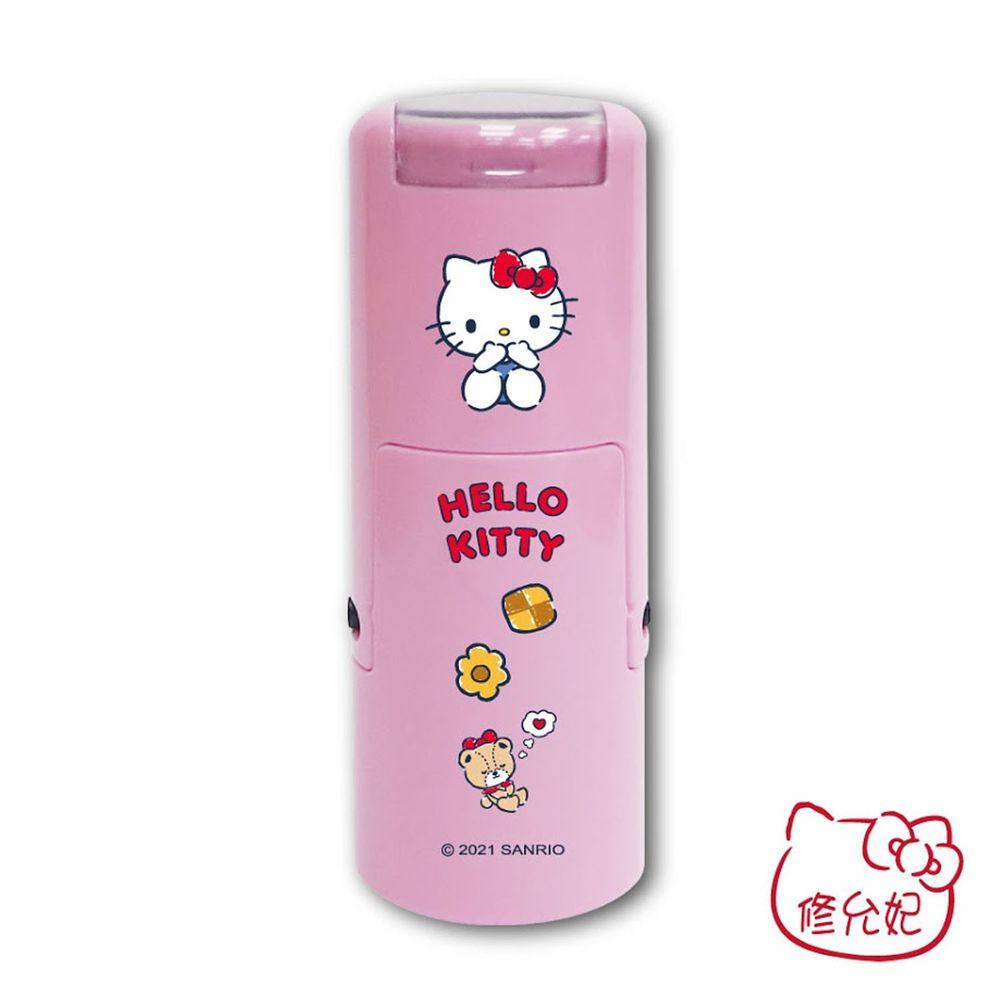 吉祥刻印 - Hello Kitty橡皮事務回墨印章/小圓章-紅色墨-印面尺寸:圓形直徑1.2cm