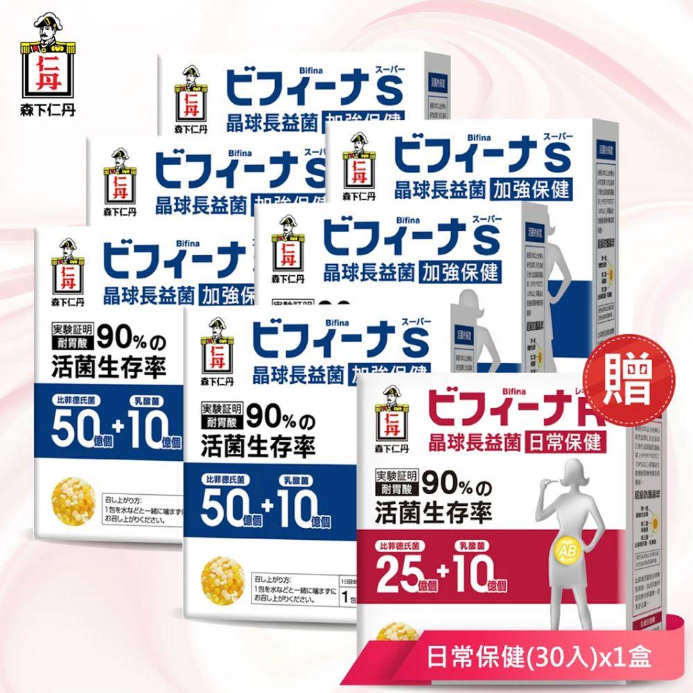 日本森下仁丹 - 暢便養成超值組_50+10晶球長益菌加強版(30條/盒)X6盒加贈25+10日常保健版(30條/盒)x1盒