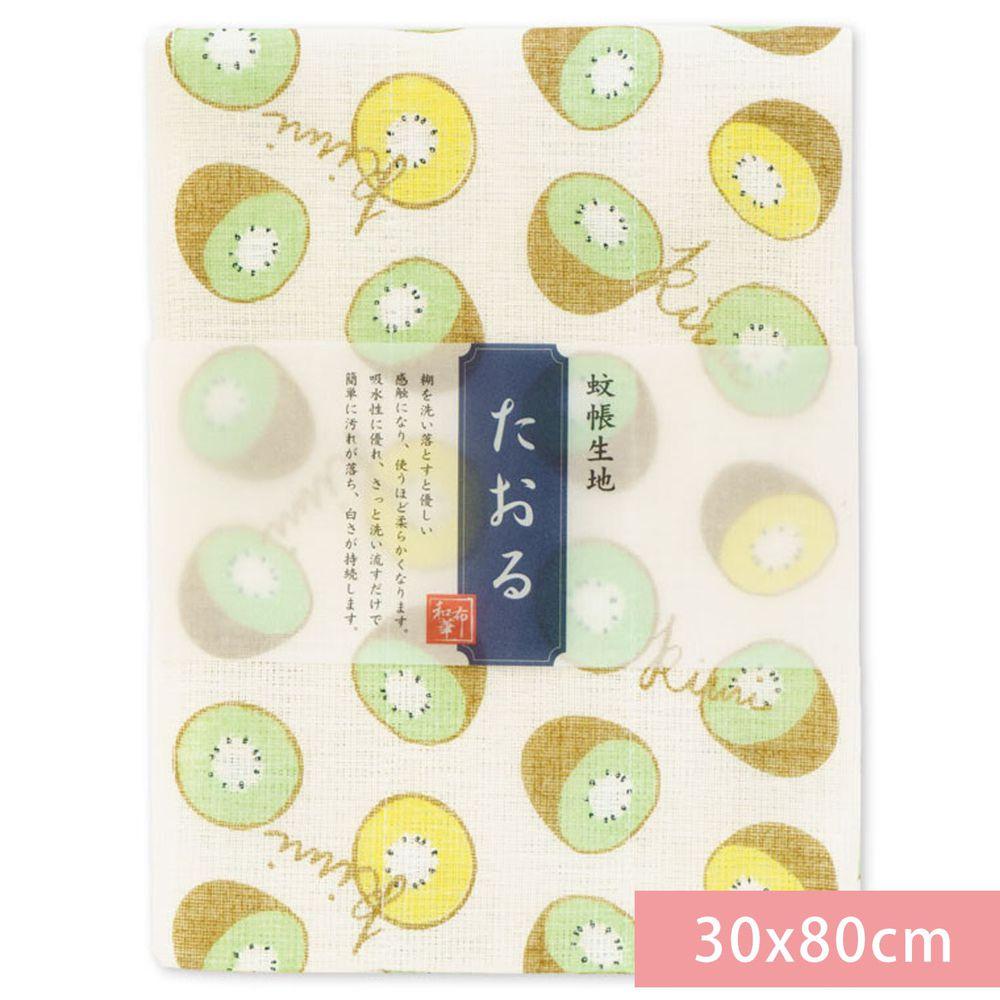 日本代購 - 【和布華】日本製奈良五重紗 長毛巾-奇異果 (30x80cm)