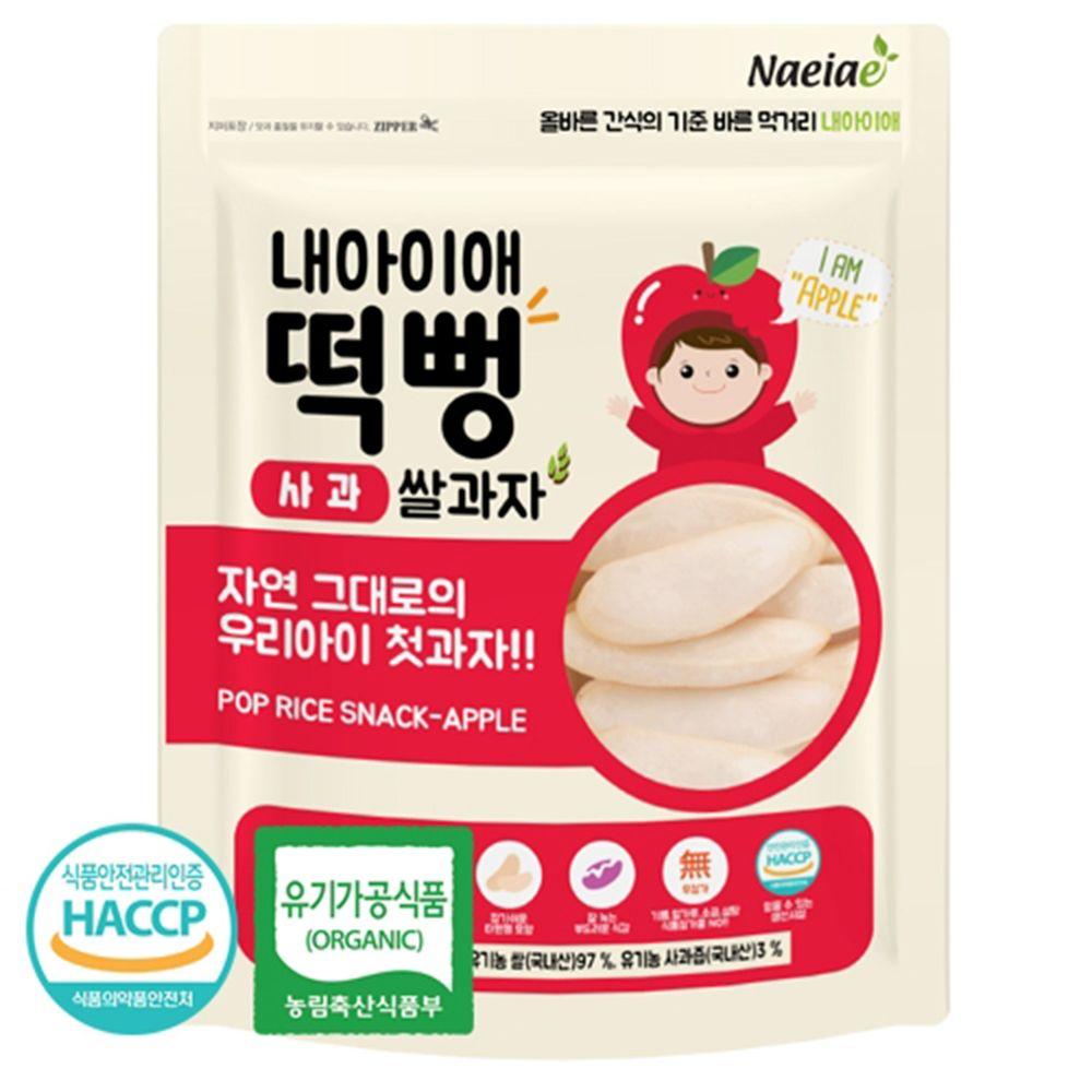 Naeiae - Naeiae韓國米餅-蘋果-30g