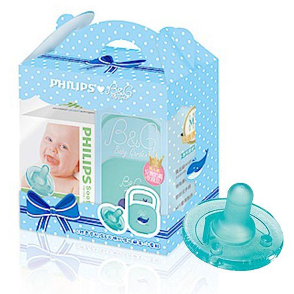 PHILIPS - 香草奶嘴禮盒超值組-小藍鯨-(4號奶嘴x2+收藏盒)