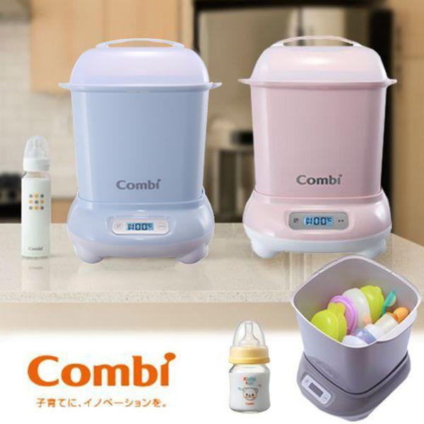日本Combi 微電腦高效烘乾消毒鍋、奶瓶保管箱、獨家組合獨家組合65折起↘