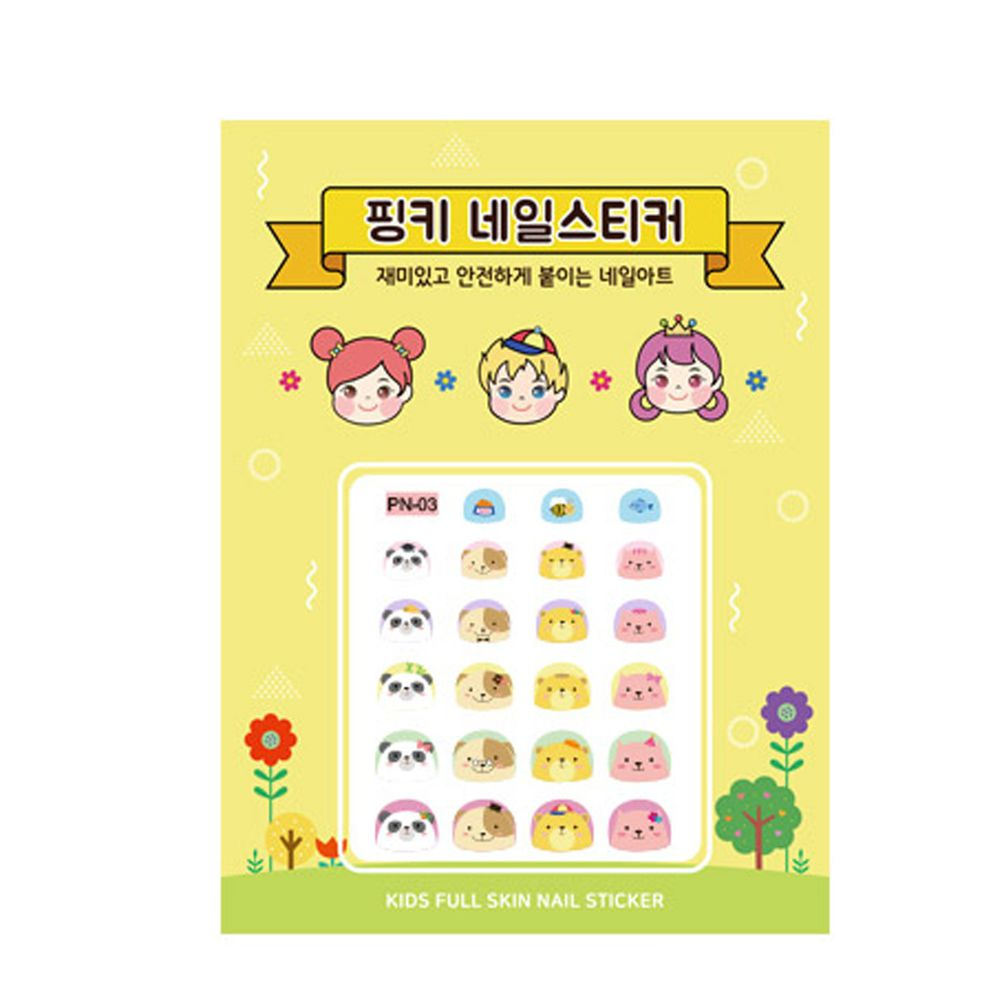 韓國 Pink Princess - 無毒兒童防水指甲貼(一張23貼)-熊熊家族