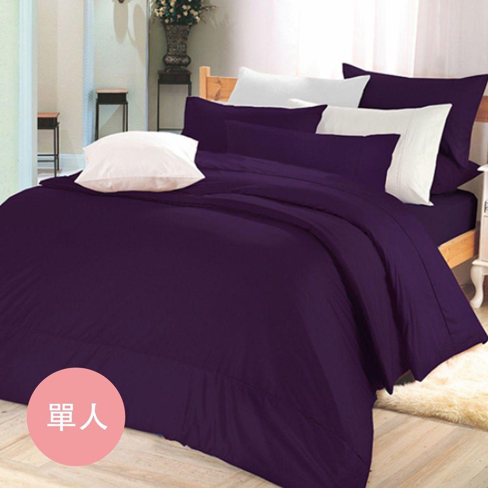 澳洲 Simple Living - 300織台灣製純棉床包枕套組-亮麗紫-單人