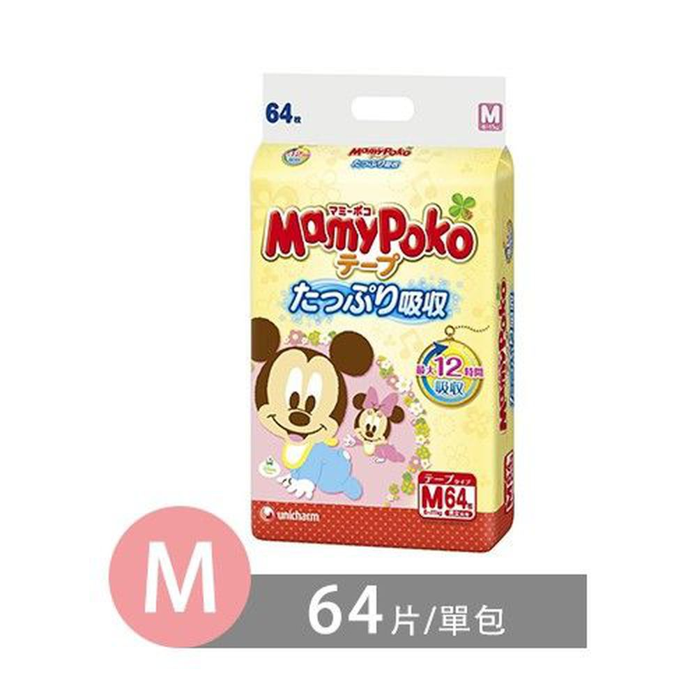 MAMYPOKO - 日本境內滿意寶寶米奇限定版尿布-黏貼型 (M [6-11 kg])-64片/包