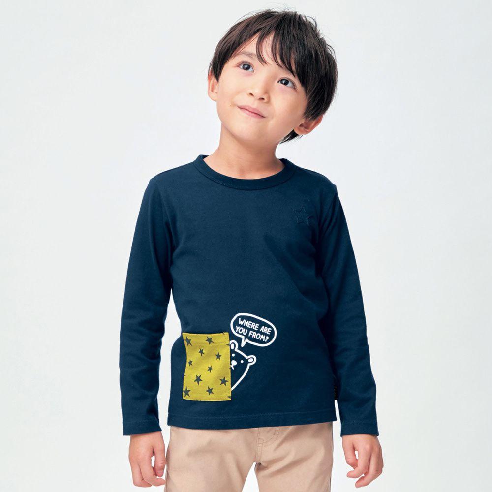 日本千趣會 - GITA 純棉輕薄舒適長T-口袋小熊-深藍