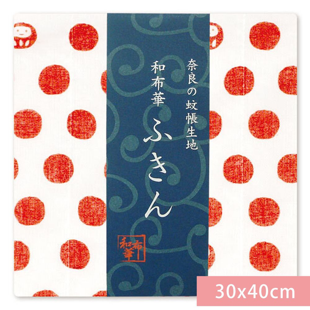 日本代購 - 【和布華】日本製奈良五重紗 方巾-達摩點點-紅 (30x40cm)