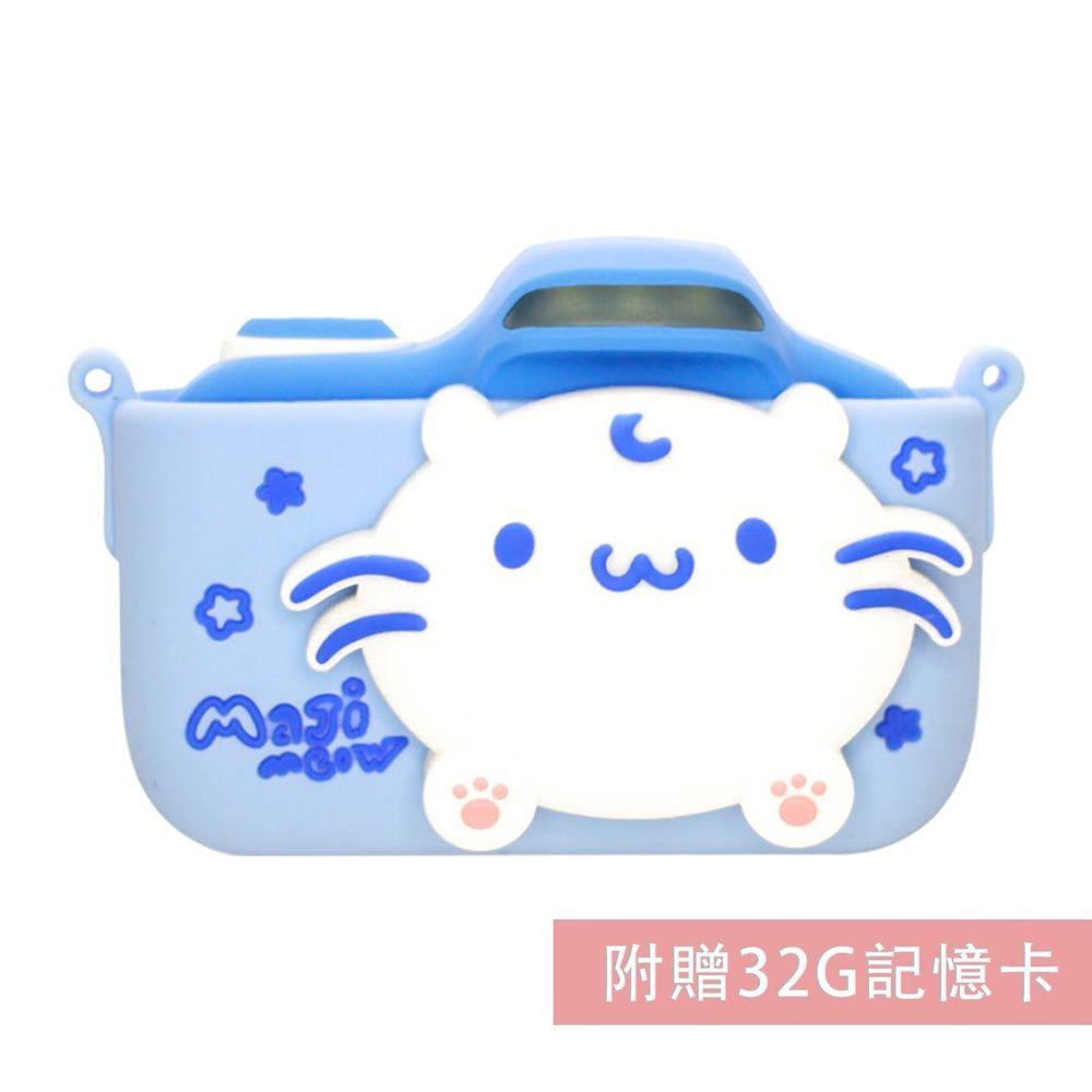 FUNY - 【新品】麻吉貓童趣數位相機-藍-【升級附贈】32G記憶卡