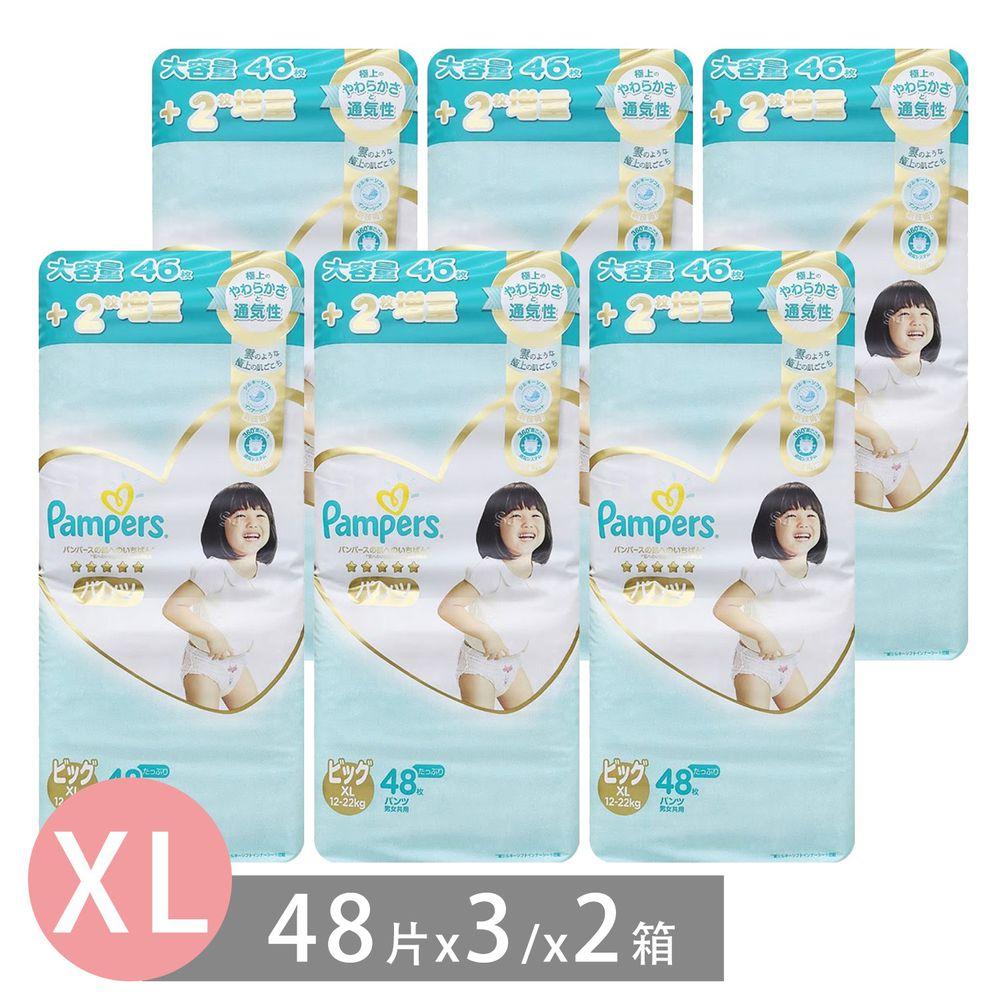 Pampers 幫寶適 - 日本境內五星特規版幫寶適尿布-褲型 (XL [12-20kg])-48片x3包/箱*2箱(日本原廠公司貨 平行輸入)