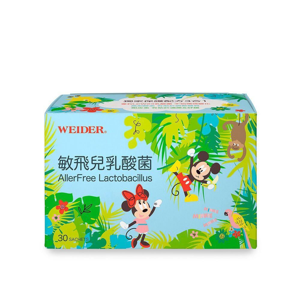 WEIDER 美國威德 - 敏飛兒乳酸菌-30包/盒*1