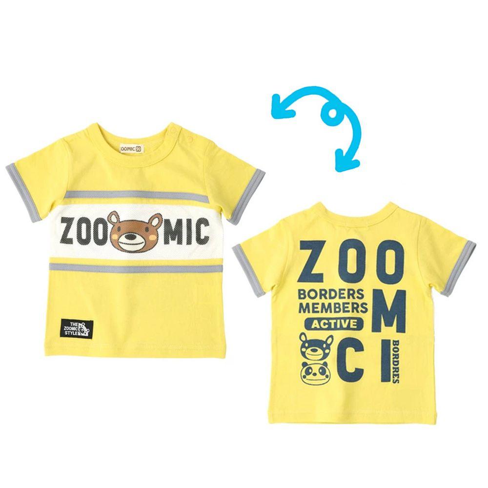 日本 ZOOLAND - 印花拼接短T-撞色透氣布-小熊黃