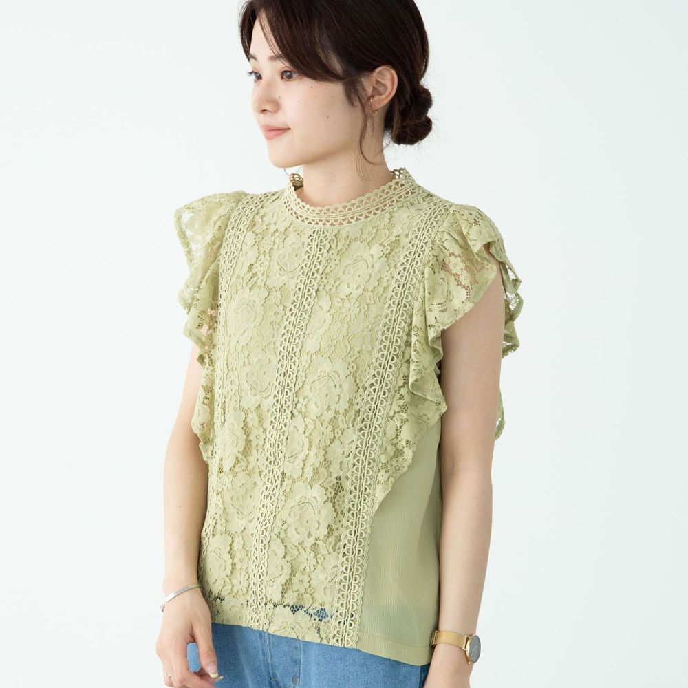 日本 ELENCARE DUE - 浪漫蕾絲無袖上衣-黃綠