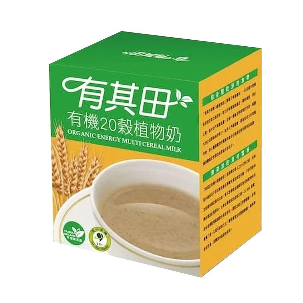 有其田 - [短效品降價]有機原味20穀植物奶輕巧盒-原味(10包/盒)-健康20穀入門款-效期到2021/9/1