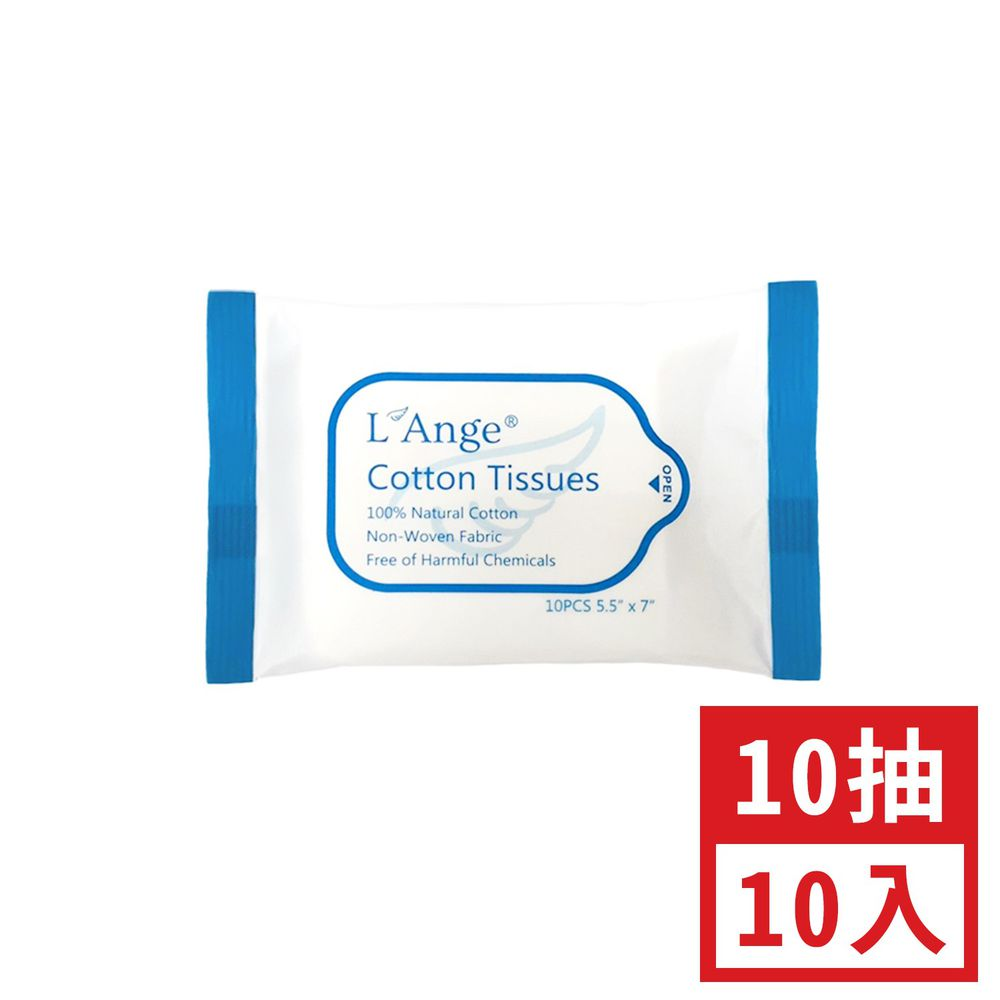 L'ange - 棉之境 純棉護理巾隨身包 (14x18cm)-10抽-10入