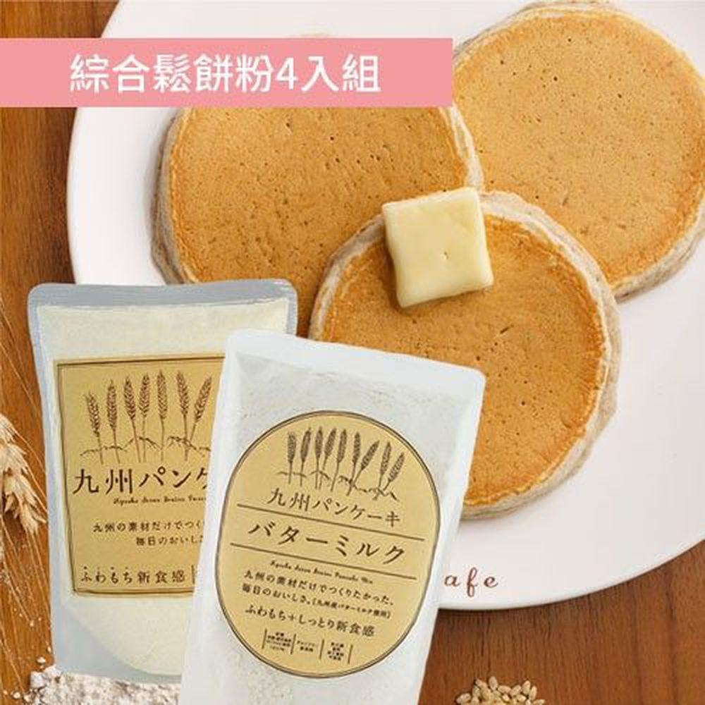 九州Pancake - 鬆餅粉綜合4入組-原味2包+牛奶2包
