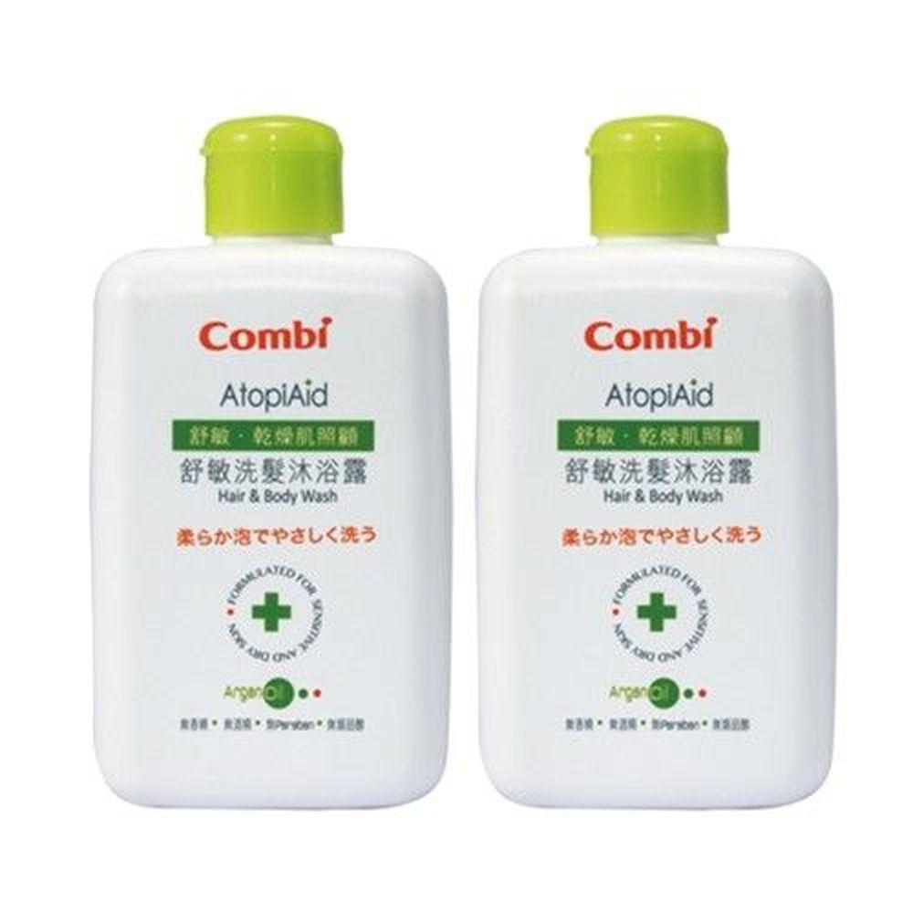 日本 Combi - 舒敏洗髮沐浴露-兩入組-250ml*2