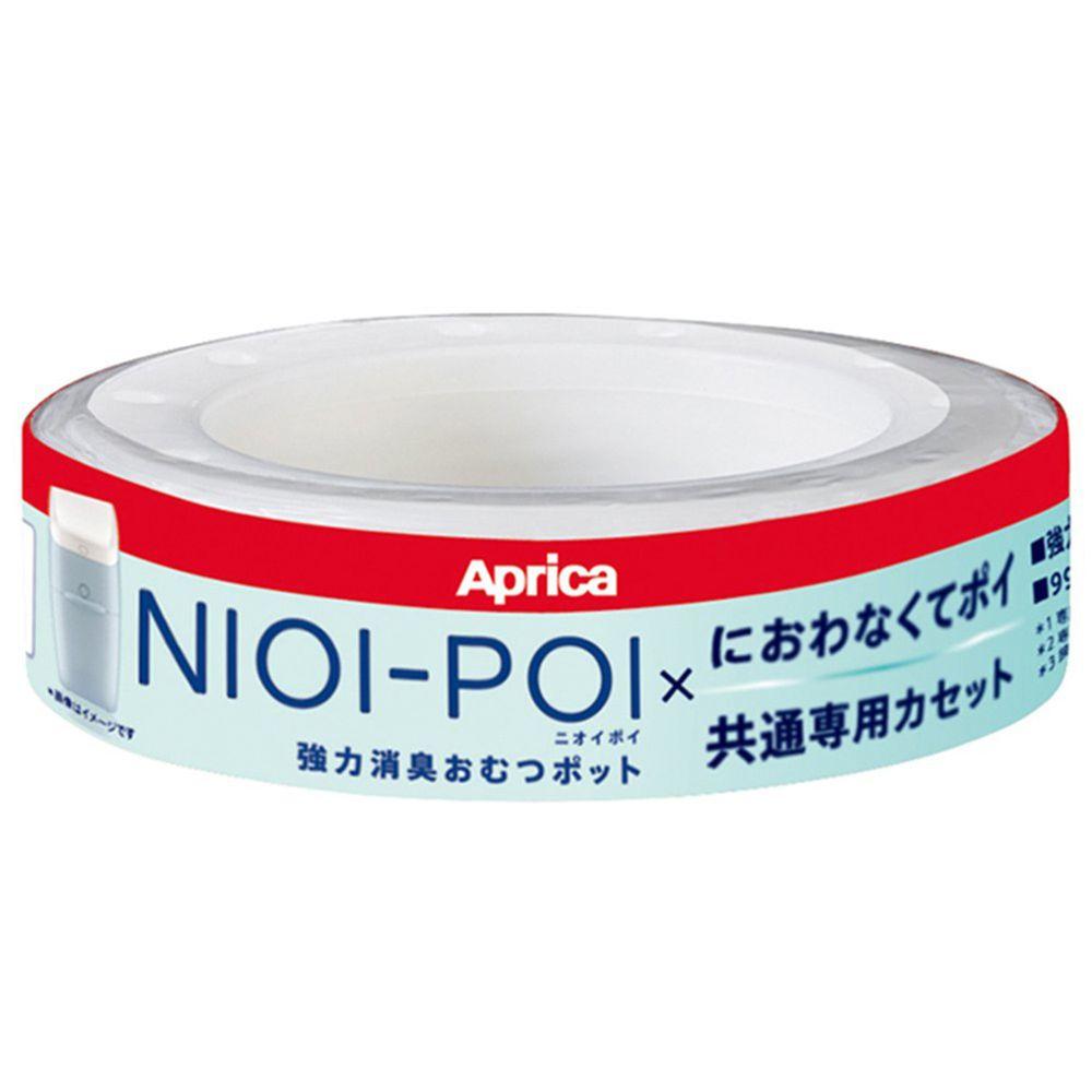 日本 Aprica - 尿布處理器 NIOI-POI-專用替換用膠捲-1入