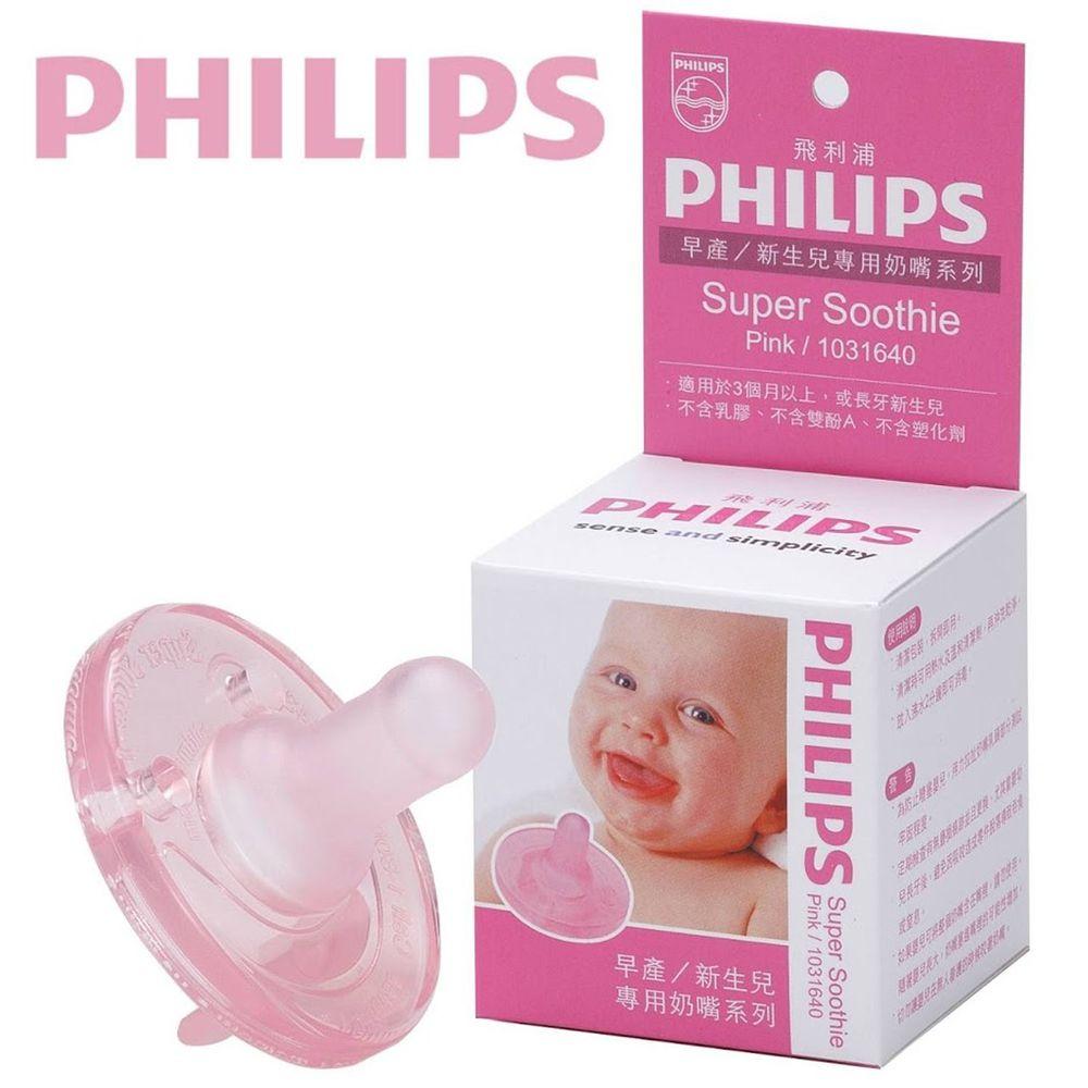 PHILIPS 飛利浦 Soothie - 香草奶嘴-安撫奶嘴-粉紅色 (5號)-3個月以上或已長牙適用