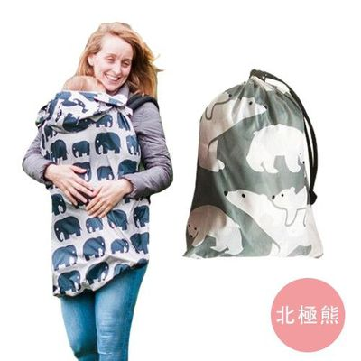 多功能防風防雨背巾罩/遮罩-北極熊