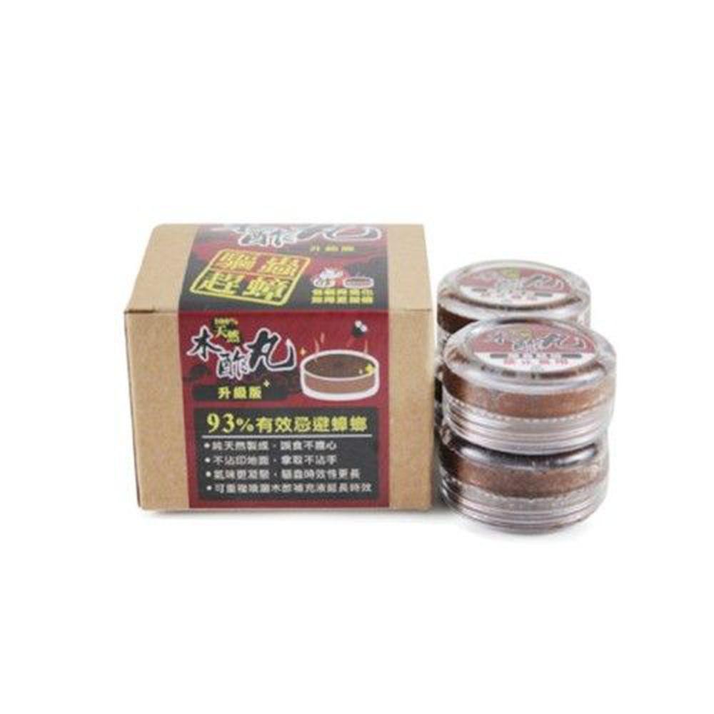 木酢達人 - 天然木酢丸 (4入/盒)