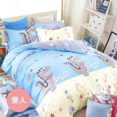 極致純棉寢具組-跳跳龍-雙人鋪棉兩用被套床包四件組