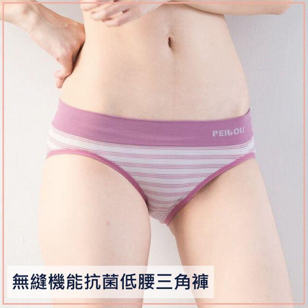 貝柔 Peilou - 機能抗菌無縫低腰女三角褲-紫 (Free)