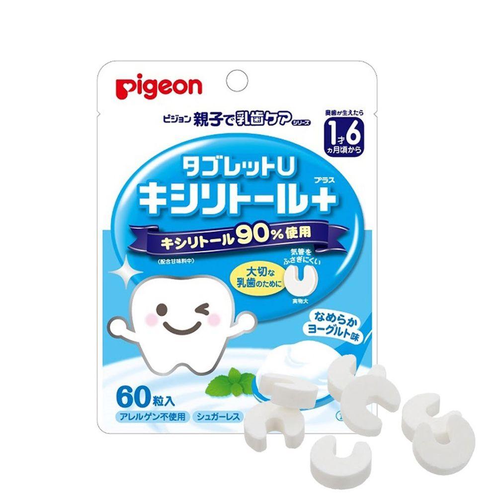 貝親 Pigeon - 貝親無糖口含錠-優格