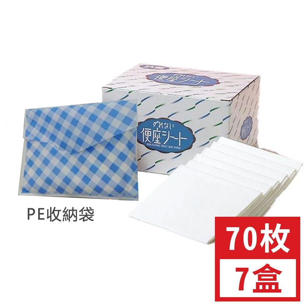日本代購 - 日本製黏貼式馬桶坐墊紙(內附贈隨身收納包) (38x43cm)-70枚/盒*7盒