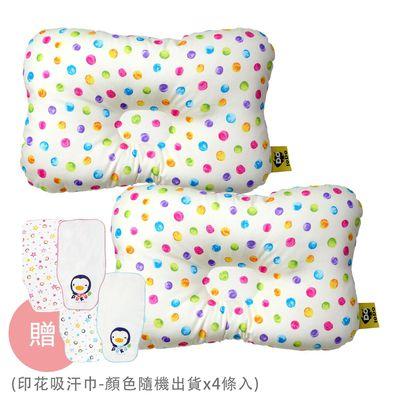 Breeze 透氣雲朵枕/護頭枕-2 入免運組-筆刷點點x2-買贈印花吸汗巾-顏色隨機出貨x4條入