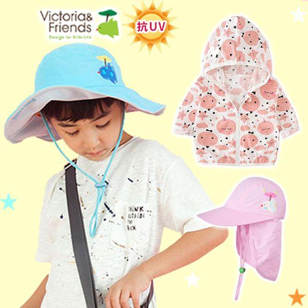 防曬降溫必備♥ 防曬防蚊輕薄小外套 X 正韓抗UV遮陽帽