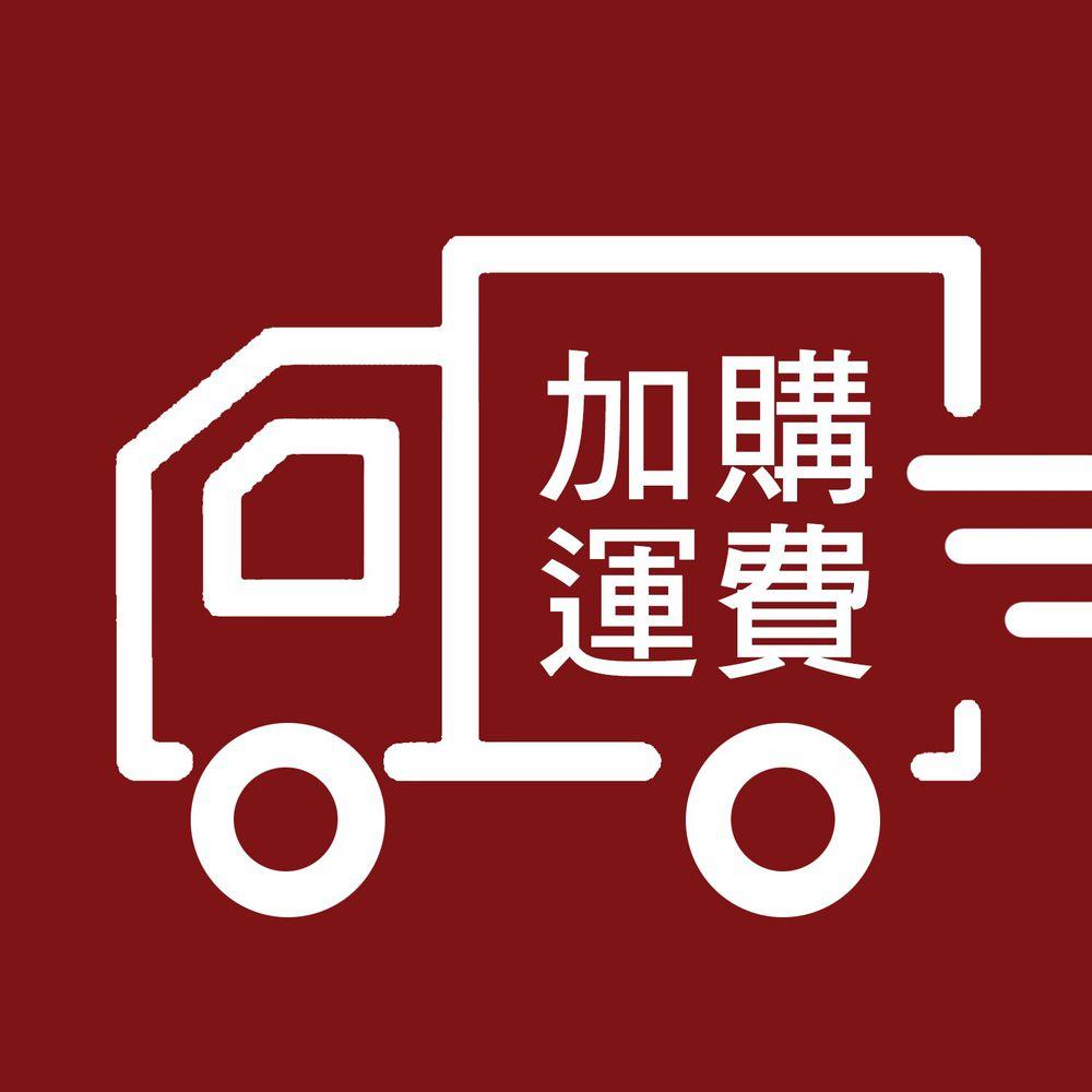 加購運費-大床無電梯搬運上3樓費用(客人可協助司機搬運)-單件