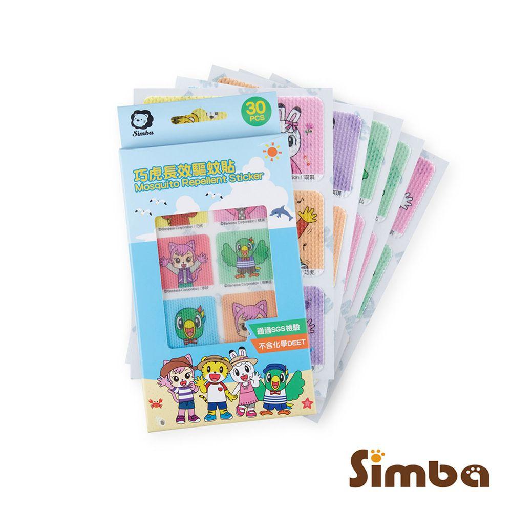 Simba 小獅王辛巴 - 巧虎長效驅蚊貼(30枚)-單一規格